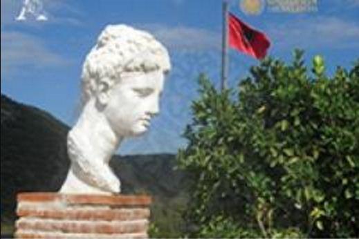 Da Illiri ad Albanesi: Lecce 3 Febbraio 2015